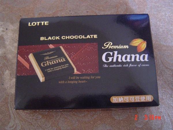 加納巧克力.JPG