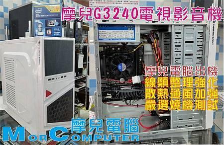 摩兒電腦02.jpg