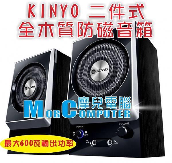 音樂大師KY-1007.jpg