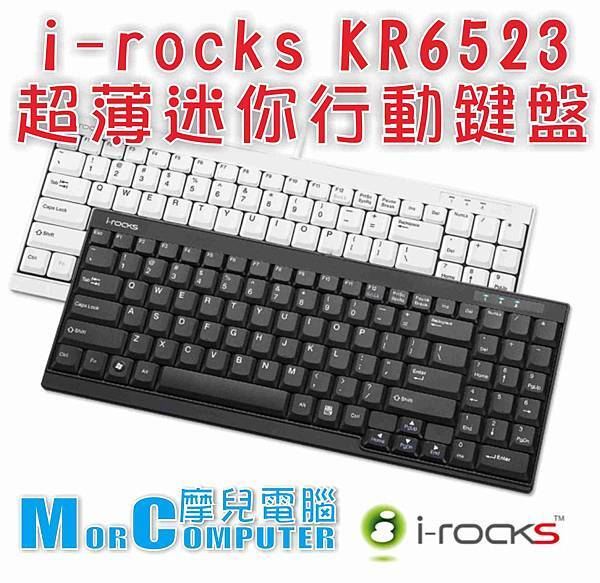i-rocks KR6523 超薄迷你行動鍵盤.jpg