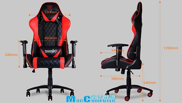 ThunderX3 TGC15電競辦公舒適椅3.jpg