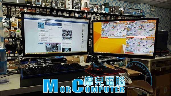電競辦公雙螢幕可調式支架-11.jpg