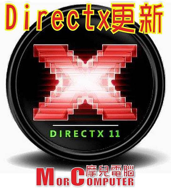 DirectX-Logo.jpg