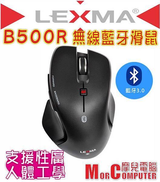 LEXMA B500R藍牙滑鼠.jpg