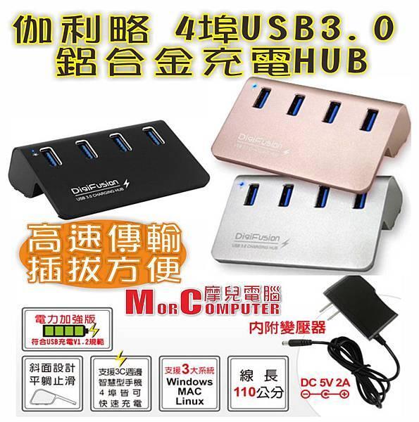 伽利略 USB3.jpg