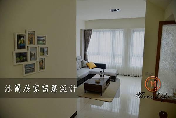 新竹竹北窗簾推薦沐爾音響 (5).jpg