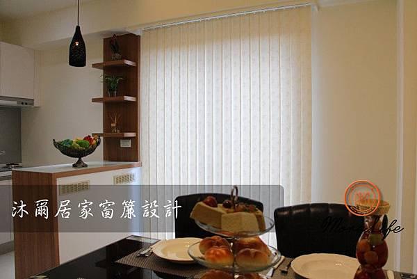 新竹竹北窗簾推薦沐爾音響 (1).jpg