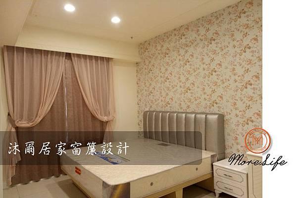 新竹音響推薦  沐爾音響 沐爾窗簾 臥室 (3)