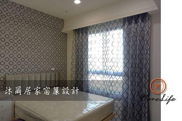 新竹音響推薦 沐爾音響 沐爾窗簾 房間 (1)