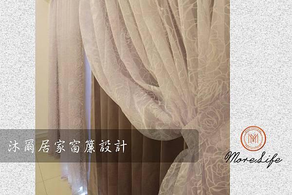 新竹音響推薦 沐爾音響 沐爾窗簾 主臥 (3)