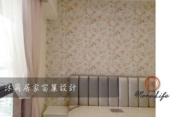 新竹音響推薦 沐爾音響 沐爾窗簾 臥室 (1)
