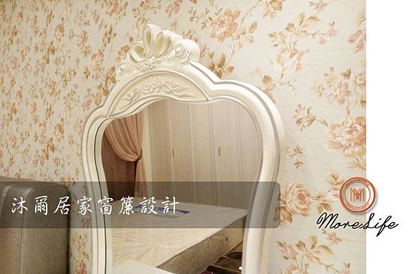 新竹音響推薦 沐爾音響 沐爾窗簾 臥室 (4)