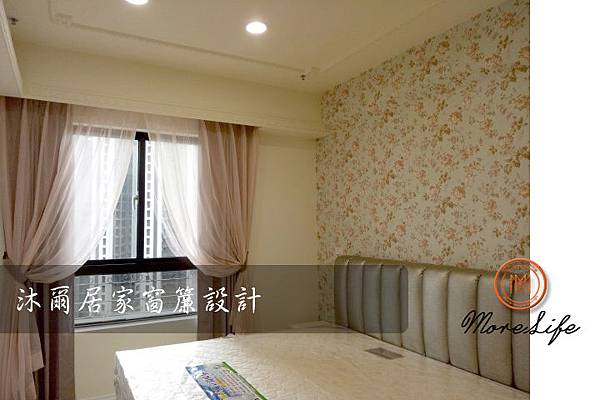 新竹音響推薦 沐爾音響 沐爾窗簾 臥室 (2)