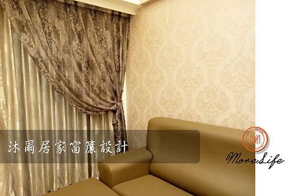 新竹音響推薦 沐爾音響 沐爾窗簾 客廳 (1)