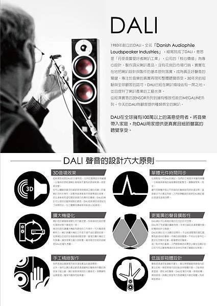 DALI-factory.jpg