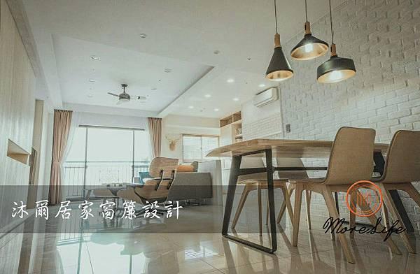 新竹音響推薦 新竹窗簾推薦 沐爾影音生活設計