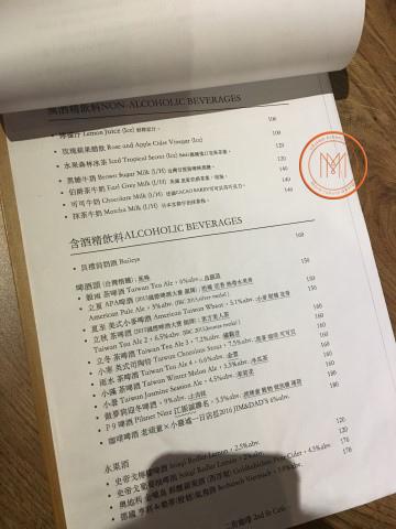 新竹音響推薦沐爾 (15).JPG