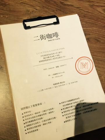 新竹音響推薦沐爾 (16).JPG