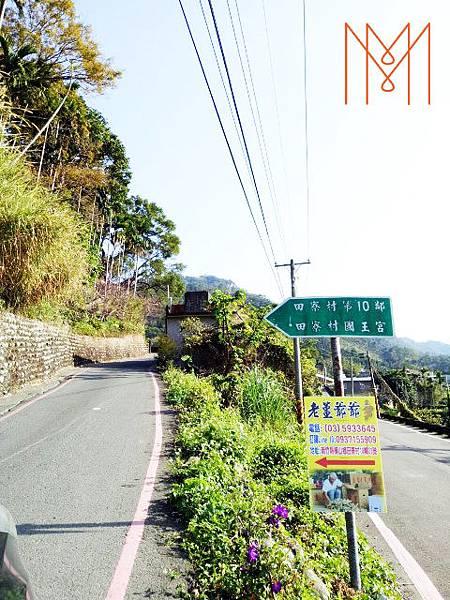 新竹沐爾音響推薦 (8).jpg