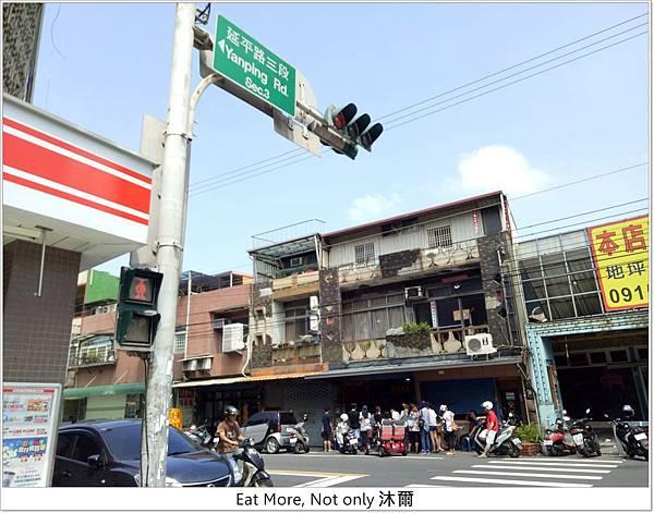 南寮 無名陽春麵 沐爾 (7).jpg