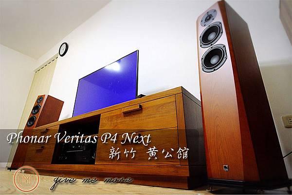 Phonar Veritas P4 Next 新竹黃公館1.jpg