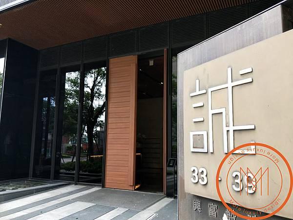 新莊-誠-紀鴻志_191126_0008.jpg