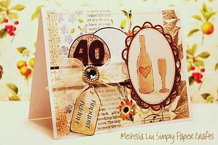 Meihsia MCC#99示範作品