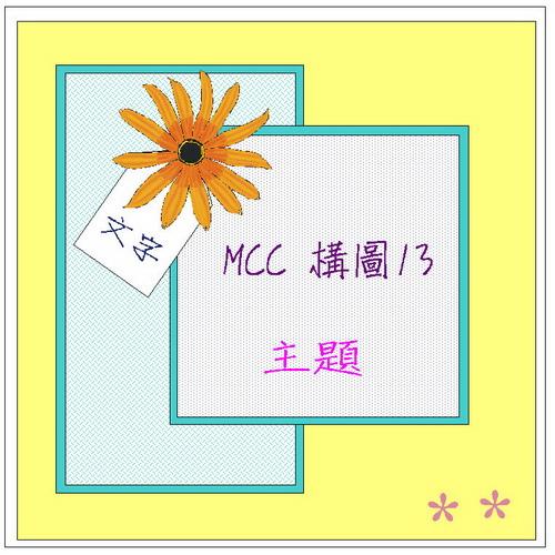 MCC #101
