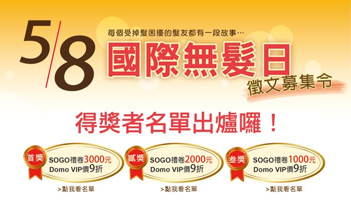 news_20130522_58_01