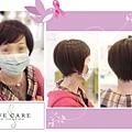 WC_Blog圖_0828