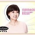 中長_WC-200M_半手織混合髮-S