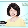 中長_GS-WC210HM_半手織真髮_