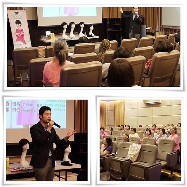 20131008羅東假髮衛教講座