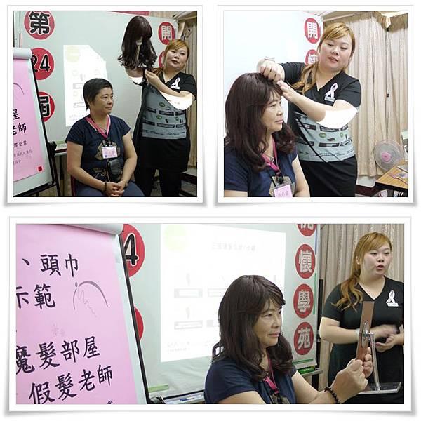 台中開懷協會假髮衛教20131012_02