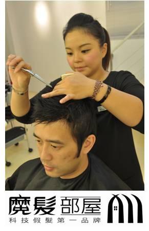 假髮修剪-1