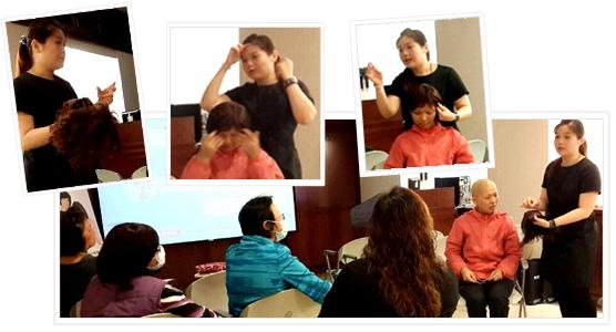 化療掉髮 假髮衛教講座3