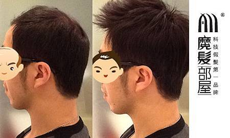 科技假髮0