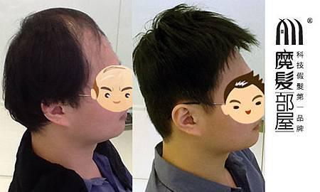 科技假髮01