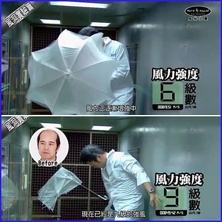 科技假髮強風測試03