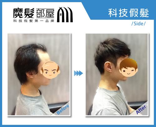 科技假髮2