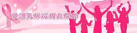 台中市開懷協會