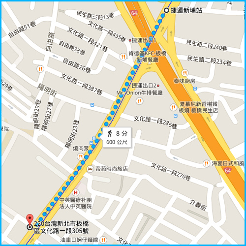 魔髮部屋 新北板橋店02