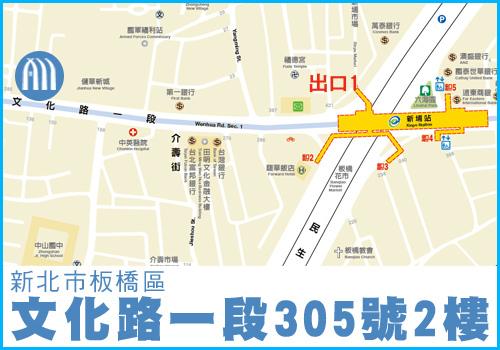 魔髮部屋 新北板橋店03