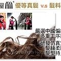 抗菌醫療假髮 化療專用6