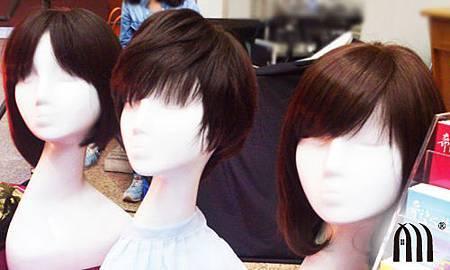 魔髮部屋醫療假髮康復輔具