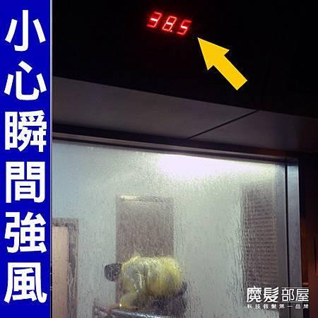 強風特報22.jpg