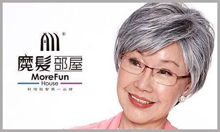 老奶奶銀灰髮5假髮