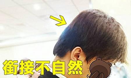 不自然髮片