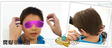 兒童假髮 (1)