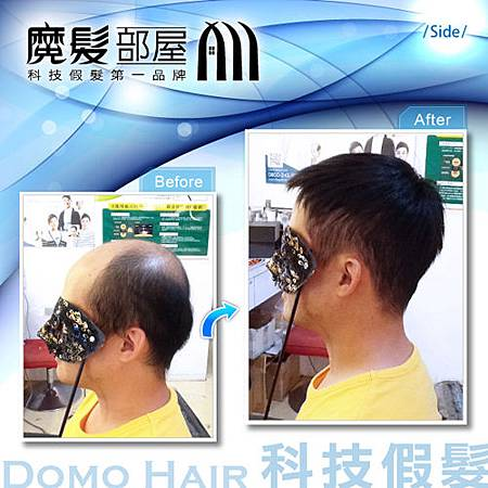 科技假髮 (3).jpg